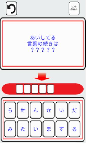 川柳クイズ